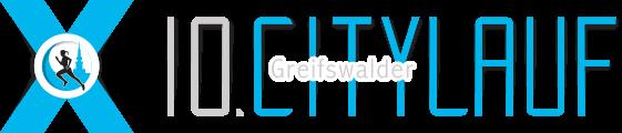 10. Greifswalder Citylauf 2016