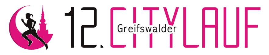 12. Greifswalder Citylauf 2018